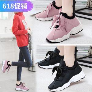 exclusive-converse-shoe-105